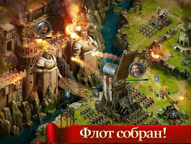Играй Age of Kings На ПК 7