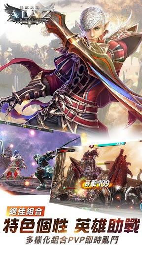 暢玩 ALAZ天翼之戰 PC版 4