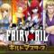 Melihat Game RPG Fairy Tail: Guild Master yang Rilis di Mobile!