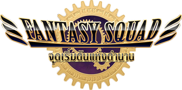 เล่น Fantasy Squad on PC