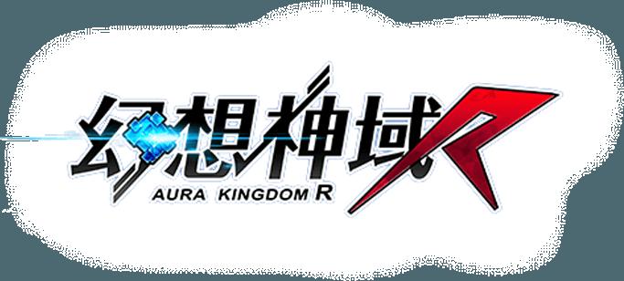 暢玩 幻想神域R – 2018 PC版