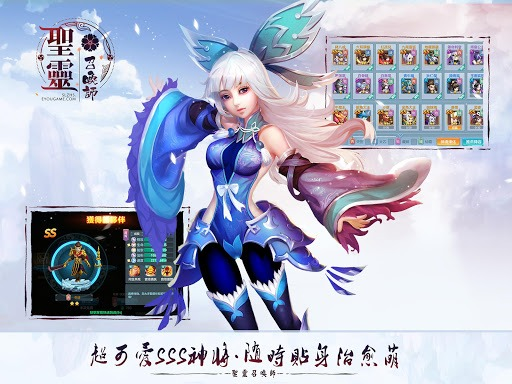 暢玩 聖靈召喚師 PC版 8