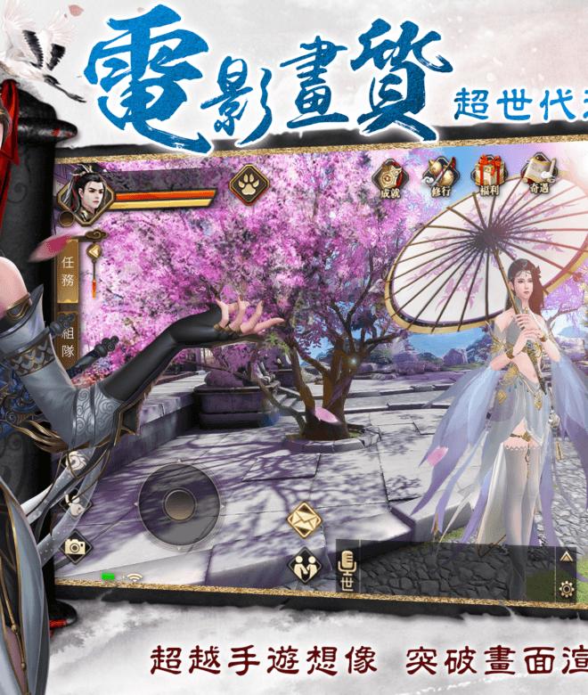 Play 瑯琊榜3D-風起長林 on PC 4