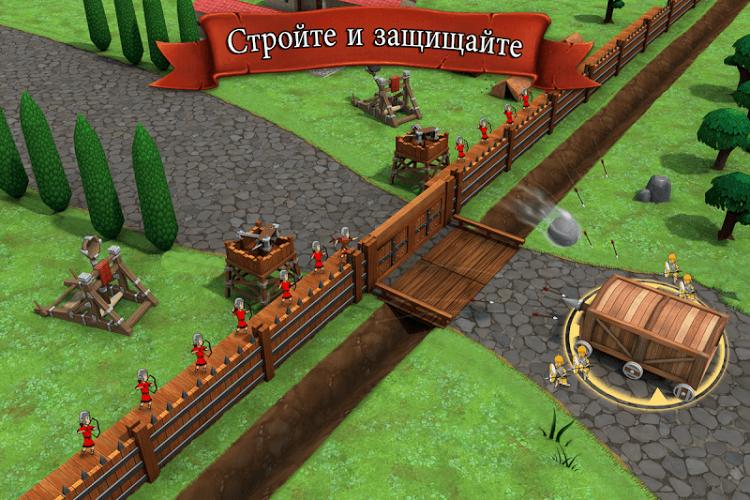 Играй Grow Empire: Rome На ПК 3