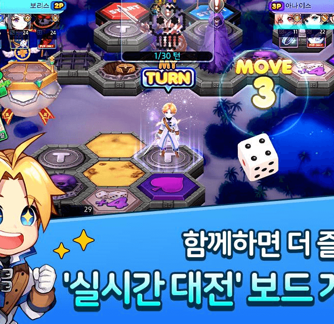 Play 주사위의 잔영 for kakao on PC 3