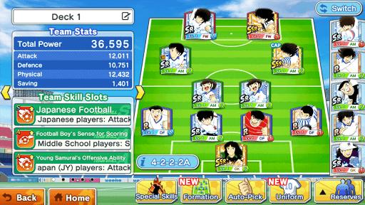 เล่น Captain Tsubasa: Dream Team on PC 9
