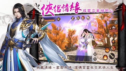 暢玩 瑯琊榜3D-風起長林 PC版 6