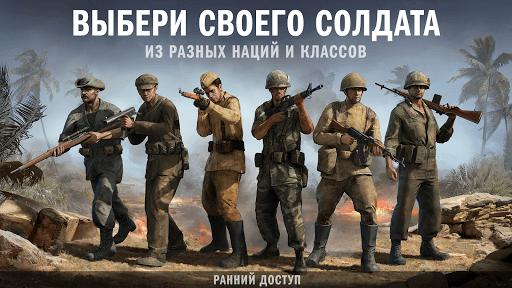 Играй Forces of Freedom На ПК 5