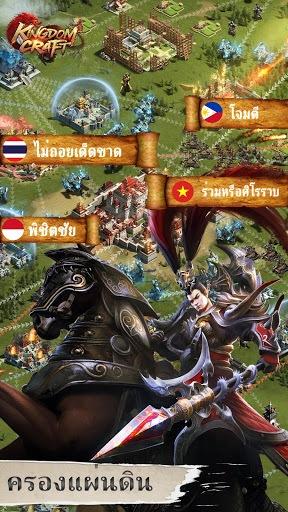 เล่น Kingdom Craft on PC 12