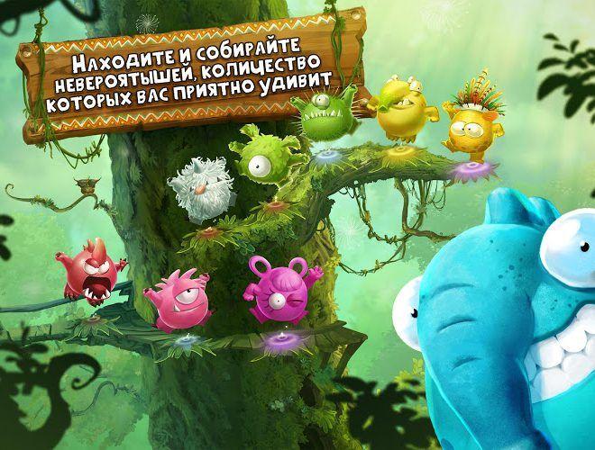 Играй Rayman Приключения На ПК 15