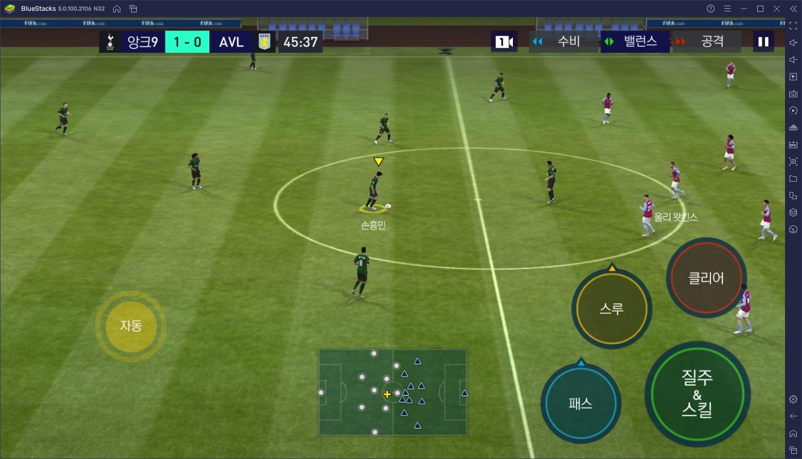 접속만해도 에릭 칸토나 획득 가능, 피파 모바일을 지금 바로 PC에서 블루스택 앱플레이어로 즐겨보세요!
