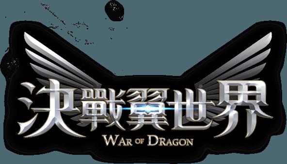 暢玩 決戰翼世界 PC版