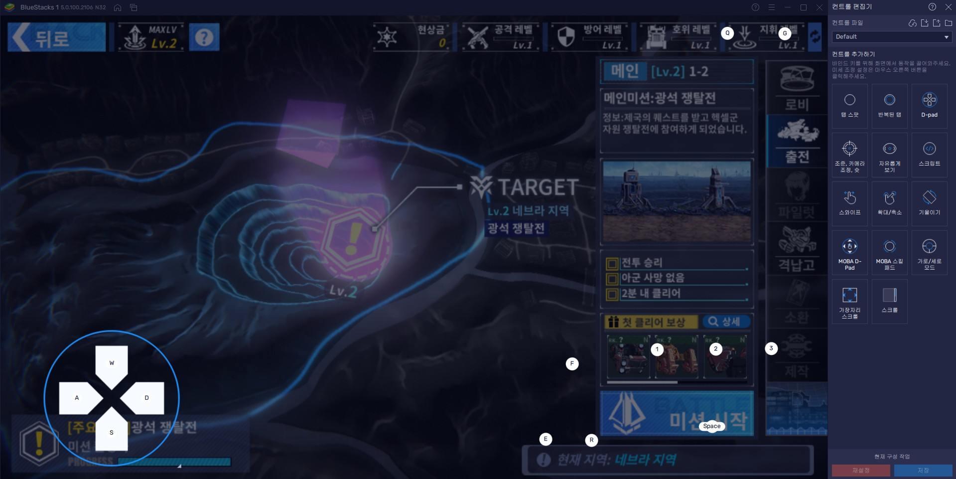 파이널기어 드디어 오픈, 새로운 메카닉 게임을 PC에서 블루스택 앱플레이어로 만나봐요!