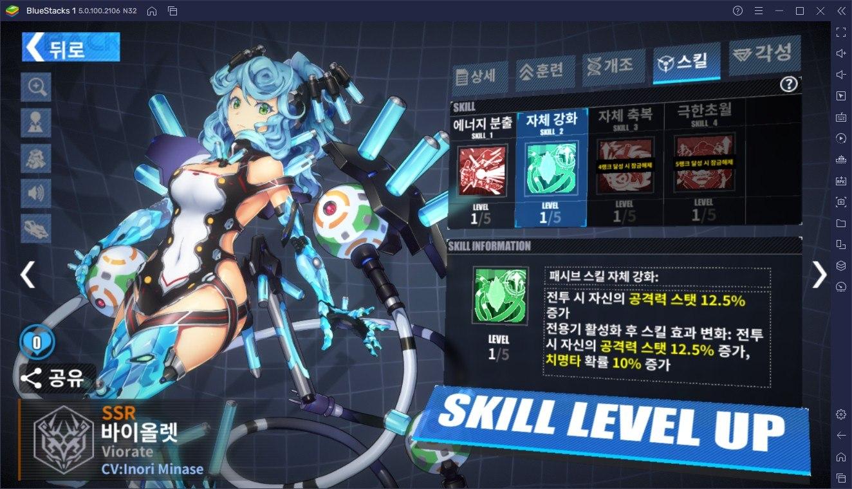 파이널기어에서 꼭 챙겨야 하는 영웅은? 블루스택 앱플레이어로 PC에서 리세마라를 빠르게 진행해봐요!