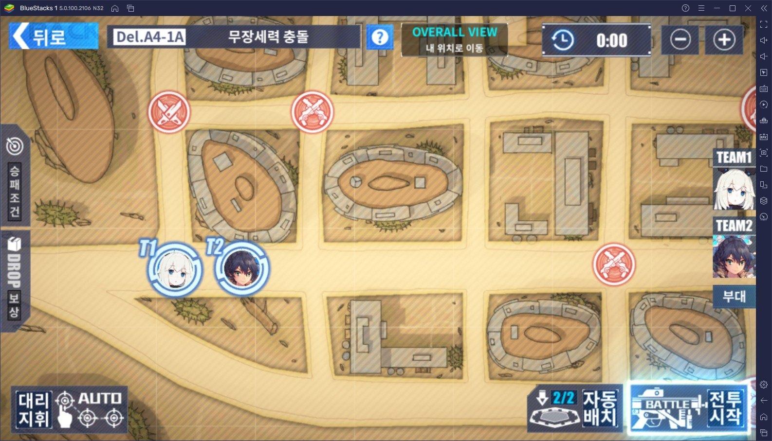 다채롭게 즐길 수 있는 파이널기어의 미션들을 PC에서 블루스택 앱플레이어로 해결해나가봐요!