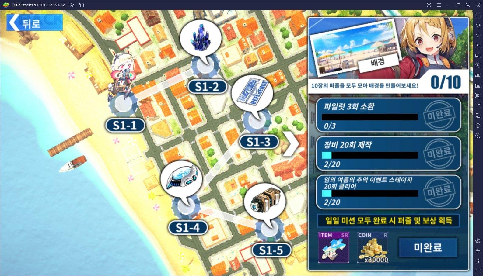 여름맞이 축제 개시! 파이널기어의 여름 한정 이벤트를 PC로 블루스택 앱플레이어에서 즐겨봐요