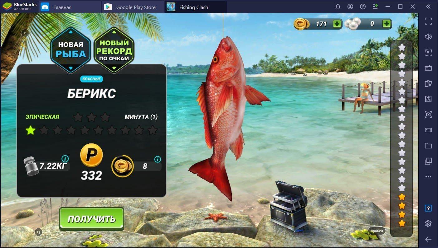Обзорный гайд симулятора рыбалки Fishing Clash