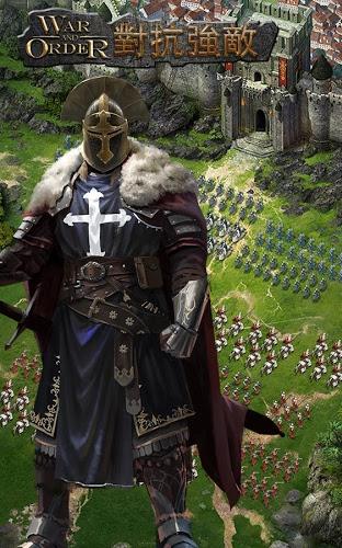 暢玩 War and Order PC版 7