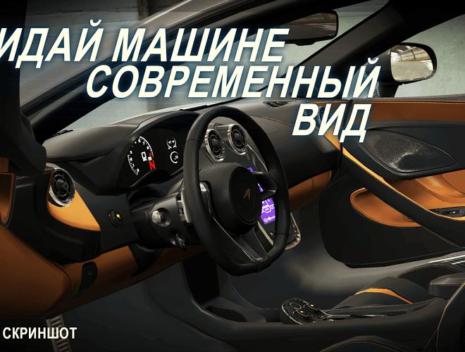 Играй CSR Racing 2 on pc 15