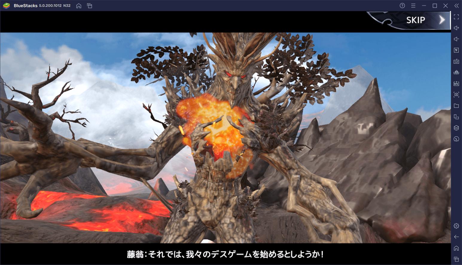 BlueStacksを使ってPCで『フォーセイクンワールド:神魔転生』を遊ぼう