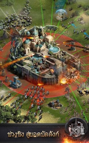 เล่น Clash of Kings on PC 4