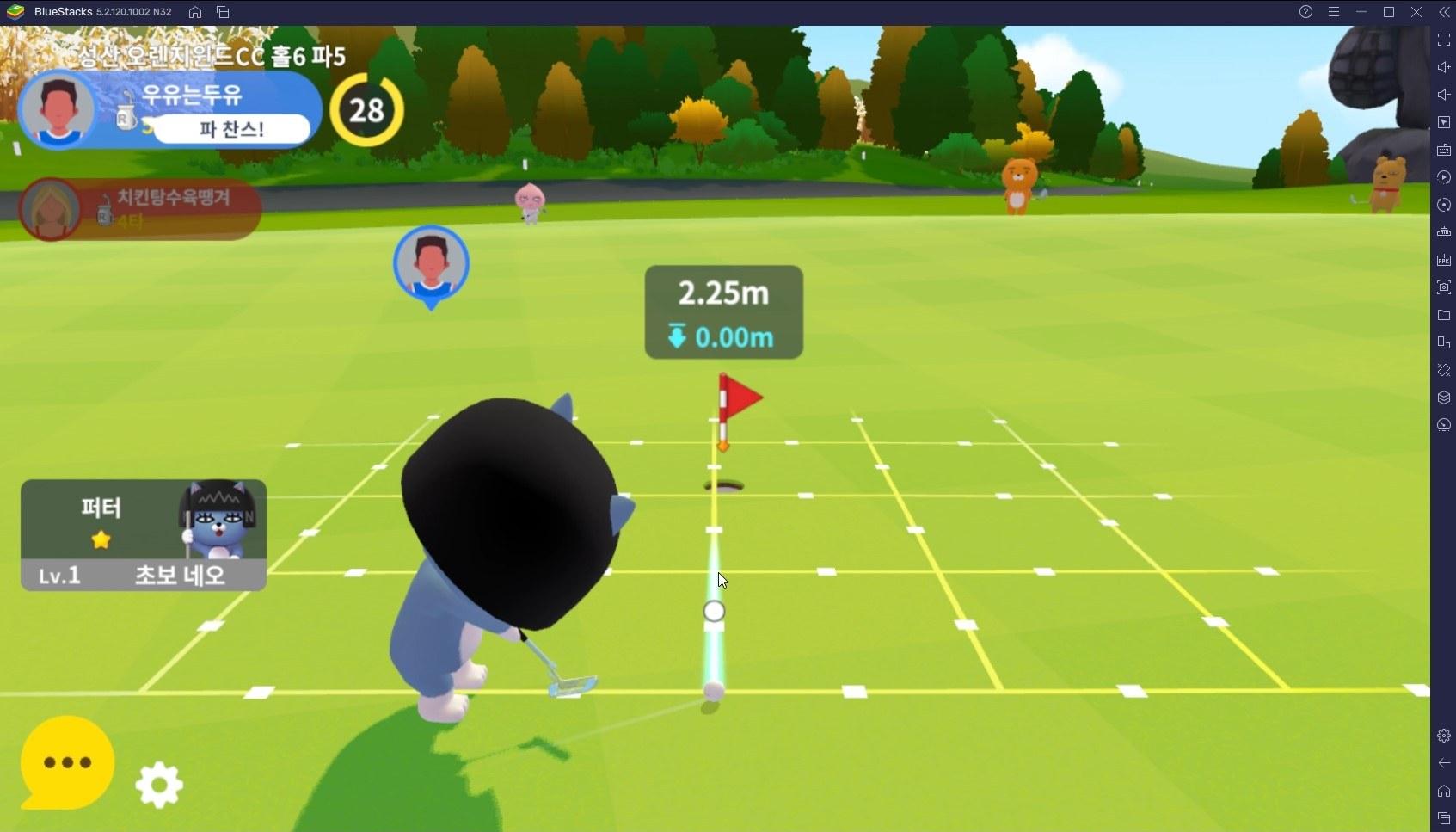 캐주얼한 골프 게임을 찾는다면, 프렌즈샷 누구나골프를 지금 바로 블루스택에서 시작해보세요!