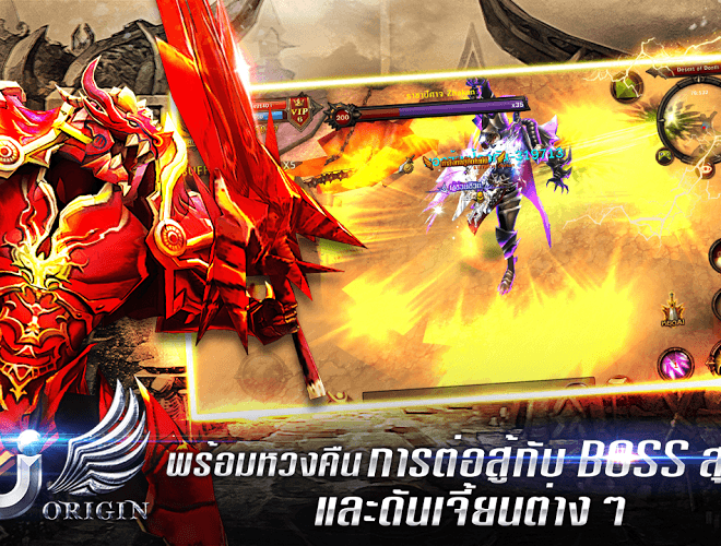 เล่น MU Origin on PC 4