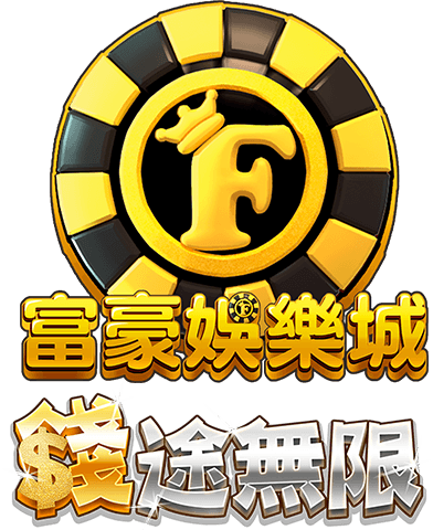 暢玩 Full House Casino 電腦版