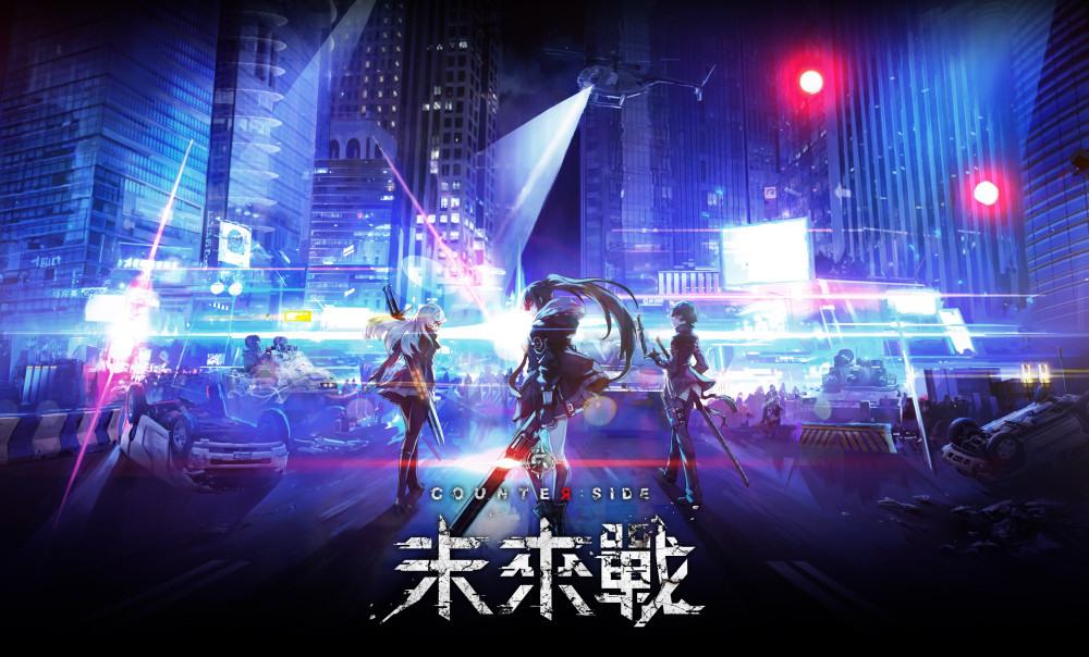 科幻動漫戰略塔防手遊《未來戰》事前預約啟動!