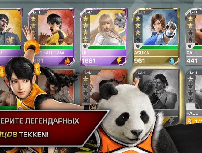 Играй TEKKEN На ПК 6