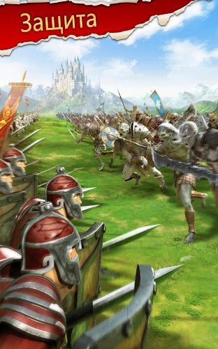 Играй Kings Empire На ПК 17