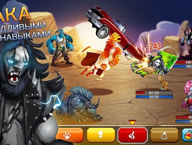 Играй Monster Legends На ПК 16