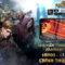Forsaken World: Thần Ma Đại Lục ấn định ngày ra mắt chính thức