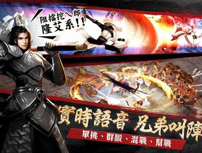 暢玩 劍俠情緣手機版 PC版 8