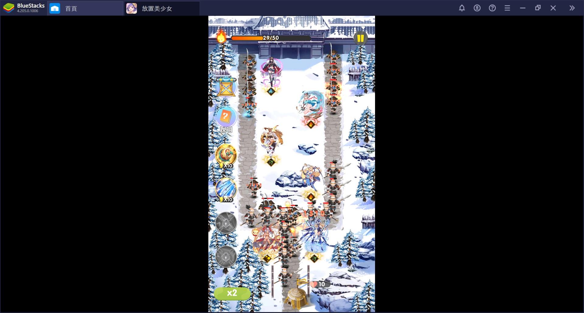 使用BlueStacks在PC上遊玩放置卡牌養成手游《放置美少女》