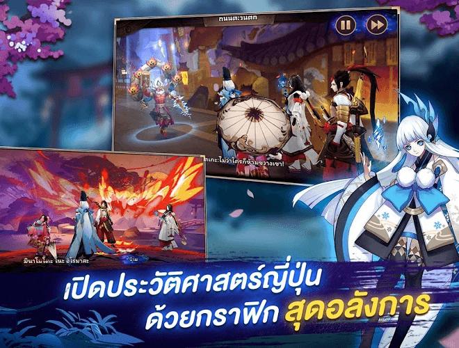 เล่น Onmyoji Myouji on PC 11
