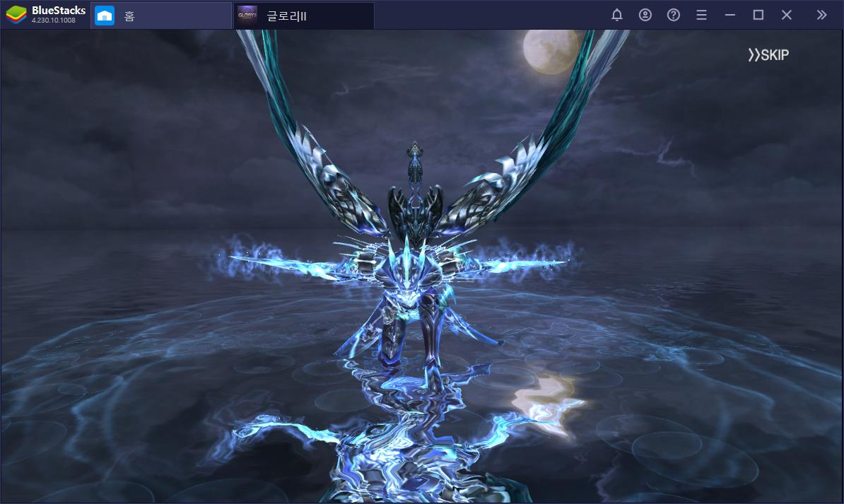 글로리2: 다크니스 PC에서 빠르게 레벨 올리는 진짜 꿀팁!