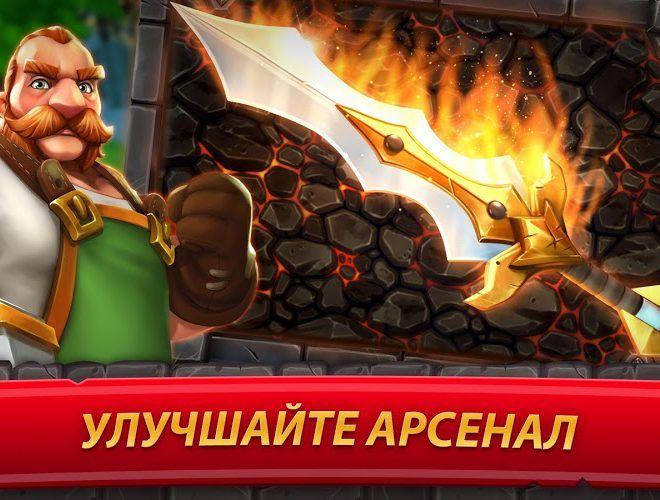 Играй Royal Revolt 2: Tower Defense На ПК 3