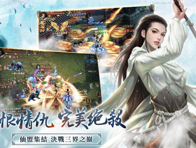 暢玩 刀劍如夢-實現你的江湖夢 PC版 10