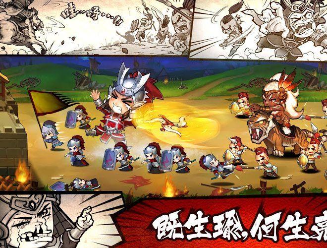 暢玩 無雙兵團 – 兵團大作戰 PC版 3