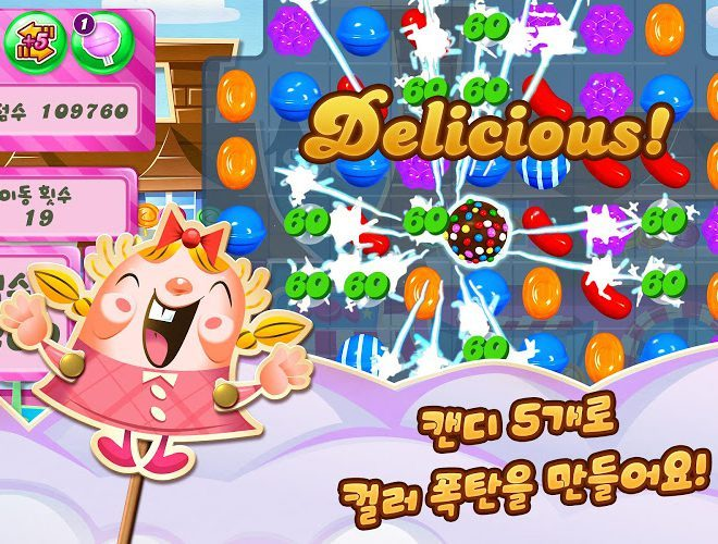 즐겨보세요 Candy Crush on PC 15