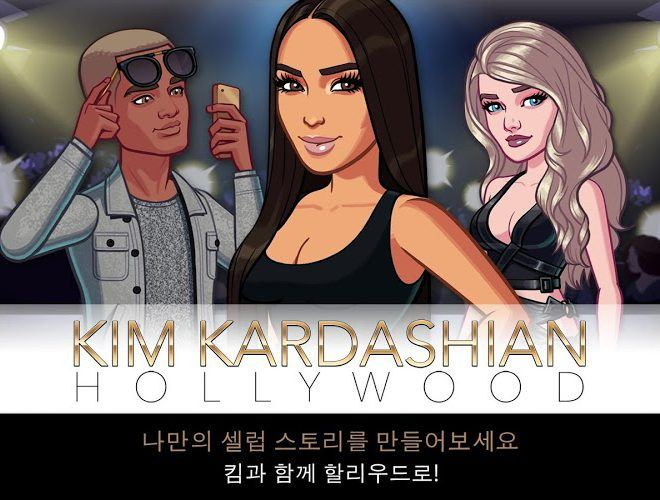 즐겨보세요 Kim Kardashian Hollywood on PC 10