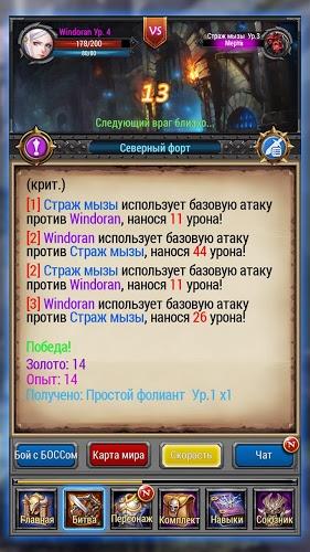 Играй Просто RPG — EZ PZ RPG На ПК 7