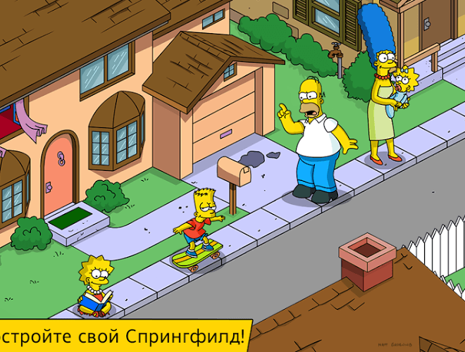 Играй Simpsons Tapped Out on pc 2