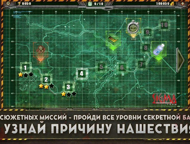 Играй Alien Shooter Free На ПК 11
