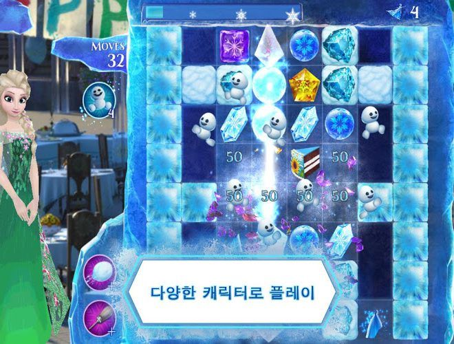 즐겨보세요 Frozen Free Fall on PC 4