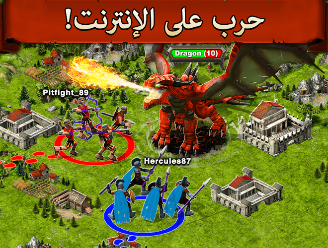 إلعب Game of War on PC 4