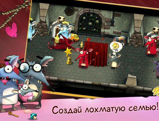 Играй Крысы Mobile — веселые игры На ПК 9