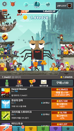즐겨보세요 Tap Titans 2 on PC 7
