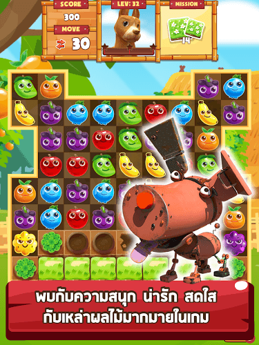 เล่น Tong Daeng Fruity Crush on pc 8